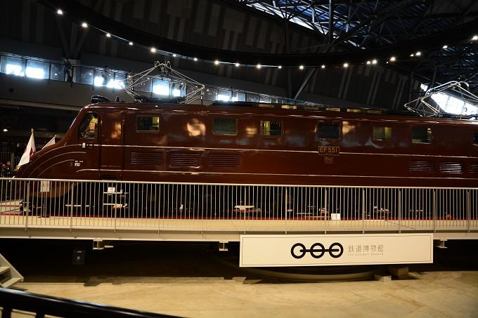 EF55形式電気機関車