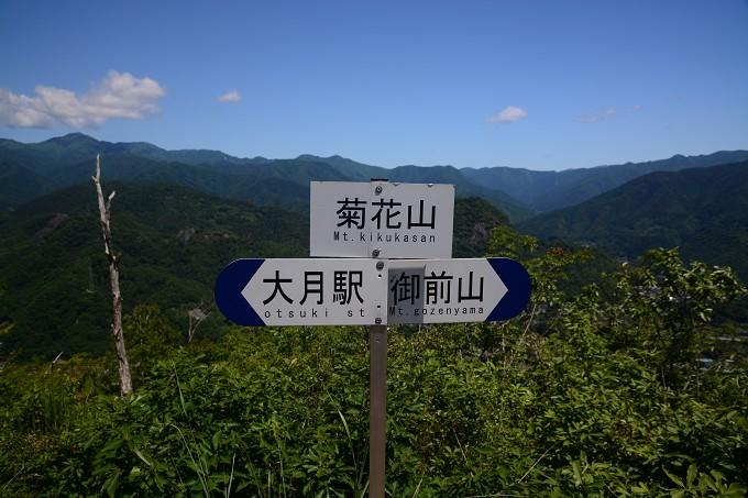 菊花山山頂