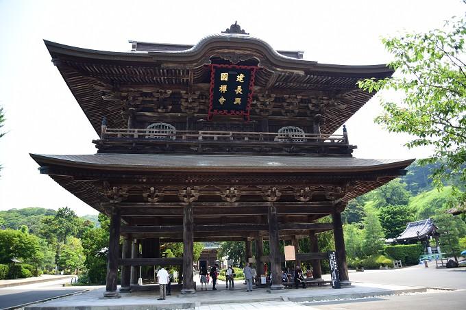 鎌倉アルプス