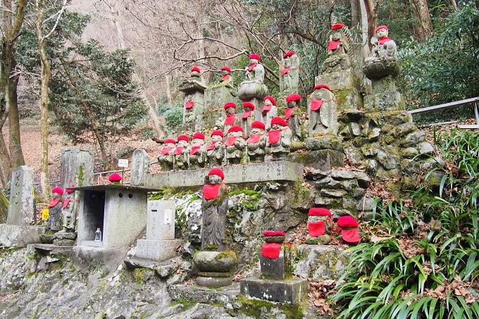 高尾山2016