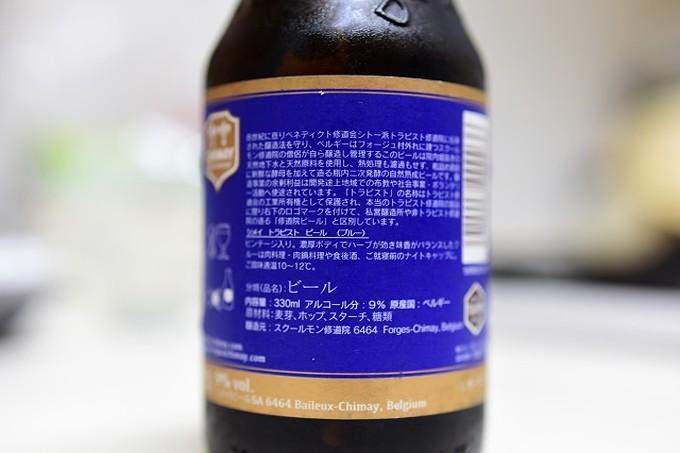 シメイビール