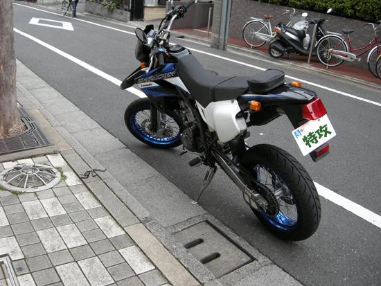 D-TRACKER