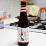 リーフマンスというフルーツビールを飲んでみました