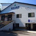 山形山行二日目・地蔵山・熊野岳に登りました