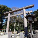 パワースポットの鹿島神宮と銚子の犬吠崎に行って来ました!