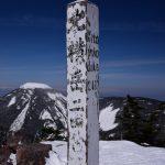 【北横岳】超晴天の北八ヶ岳へ始めての雪山登山に行ってきました。
