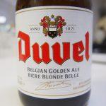 【Duvel】デュベルなるベルギービールを飲んでみました