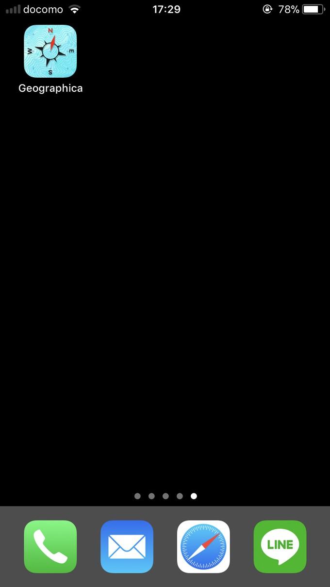 ジオグラフィカ