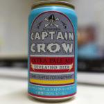 【世界のビール】キャプテン・クロウを飲んでみました