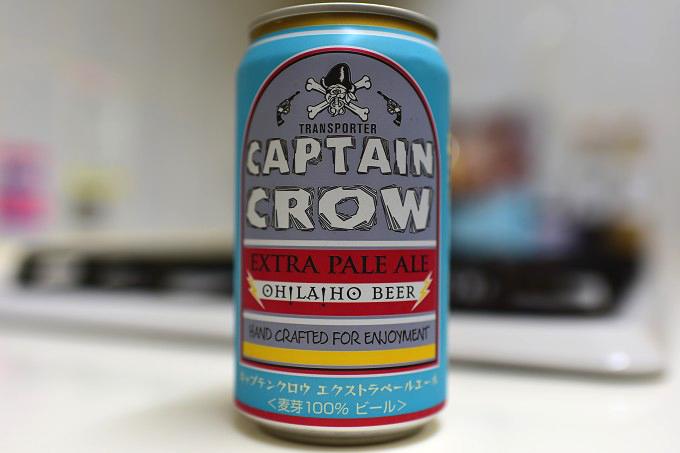 キャプテン・クロウ