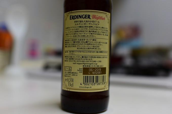エルディンガー